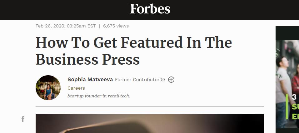 Зачем IT компании Forbes и как получить там публикацию?