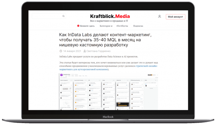 Полный доступ к 100+ материалам о маркетинге и продажах для IT компаний
